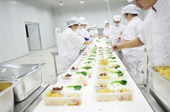 贵州花舞笨厨造饭餐饮有限公司