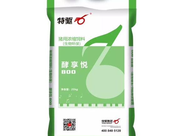 yabovip007酵享悦生物发酵替抗产品成功上市!